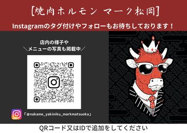 焼肉ホルモン マーク松岡  メニューの画像