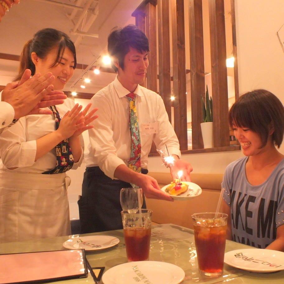 お誕生日はクーポンでケーキサービス