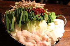【博多ホルモン鍋】