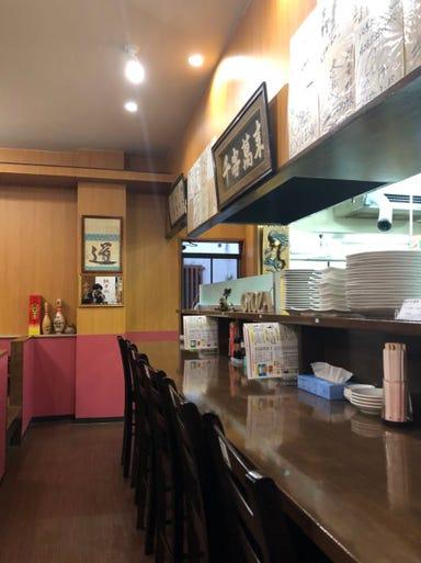 餃子の河童軒  店内の画像