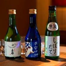 常時15~20種類の日本酒をご用意!