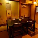 座敷個室(4名~8名様)