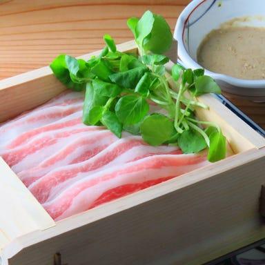 せいろ蒸しと魚 鶴亀 大曽根駅前店  メニューの画像