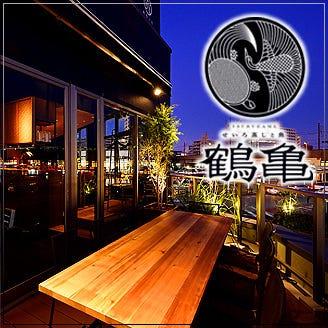 せいろ蒸しと魚 鶴亀 大曽根駅前店  コースの画像
