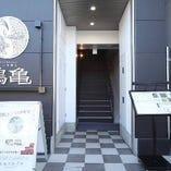 地下鉄名城・名港線 大曽根駅 徒歩1分。または名鉄瀬戸線 大曽根駅 徒歩2分。