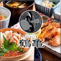 せいろ蒸しと魚 鶴亀 大曽根駅前店