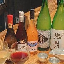 日替わり隠し酒、隠しワインあります