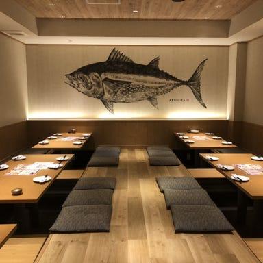 鮮魚と天ぷら あぶりや 津駅西口店  店内の画像