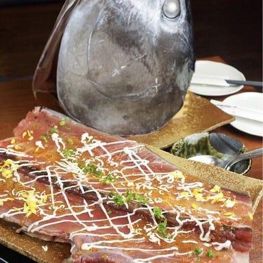 鮮魚と天ぷら あぶりや 津駅西口店  メニューの画像