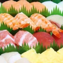 お持ち帰り寿司できます!!
