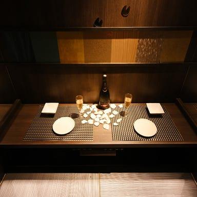 馬刺ともつ鍋 居酒屋 九州小町 個室 飲み放題 名古屋駅 店内の画像