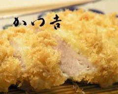 とんかつと旬のお料理かつ吉 水道橋店