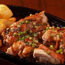 岩手県産鶏肉の鉄板焼き ~シャリアピンソース~