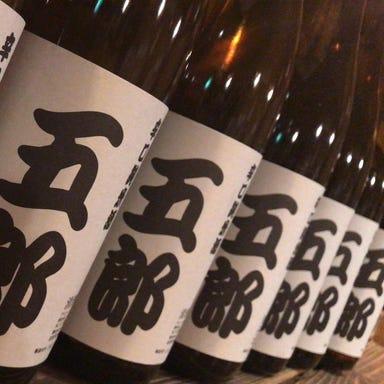 旬魚酒菜 五郎 古町店  こだわりの画像