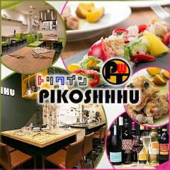 トリワイン PIKOSHHHU ピコシュー 京橋店