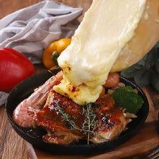 【3時間食べ飲み放題】大流行中!ラクレットチーズ食べ放題含む全8品「ラクレットチーズコース」