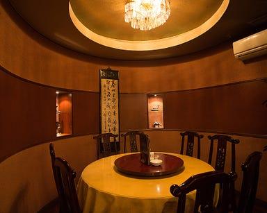 横浜中華街 広東料理 福臨閣  店内の画像
