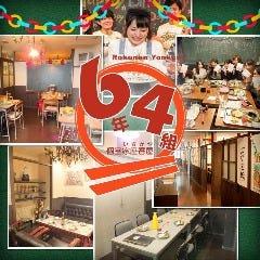 個室居酒屋 6年4組 渋谷分校