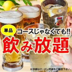 馬肉専門店×牛タン うま囲 仙台駅前西口名掛丁店