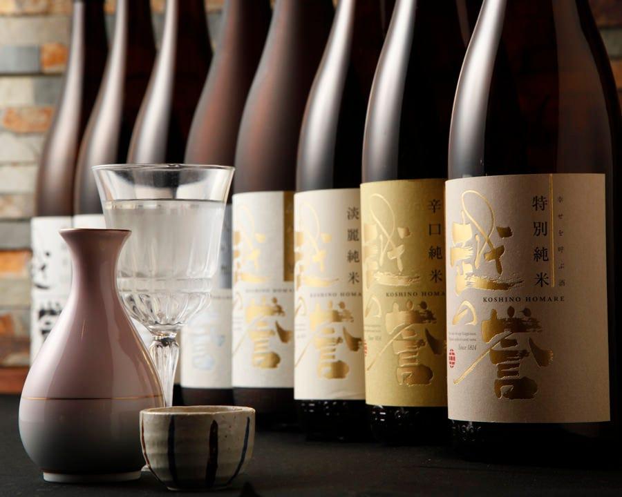 ☆新潟の地酒『越乃誉』☆