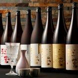 新潟の酒『越乃誉』