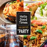 【ネット予約限定】テーブル毎の大皿料理提供 パーティープラン 5,000円(税込)<約80種飲放付>