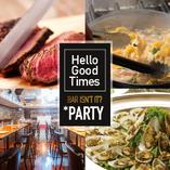 【ネット予約限定】テーブル毎の大皿料理提供 パーティープラン 4,500円(税込)<約80種飲放付>