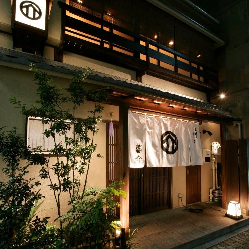 赤坂 蕎介