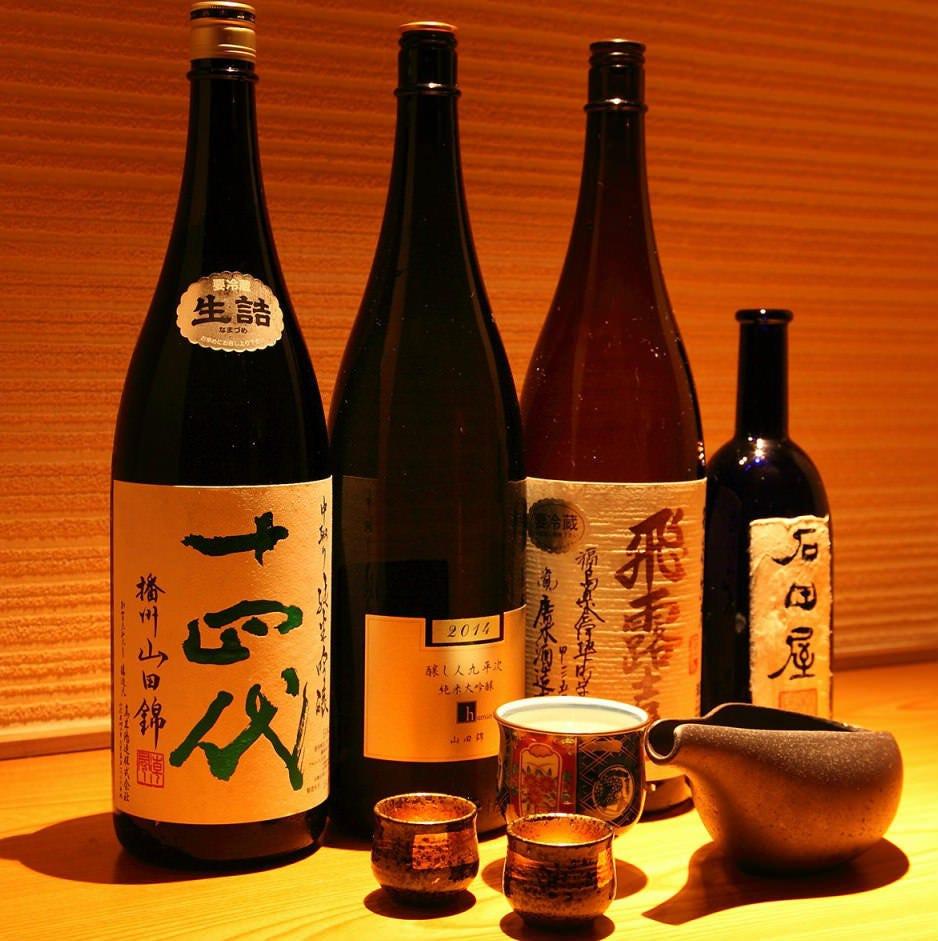 大将こだわりの日本酒や焼酎、シャンパンもございます!