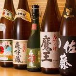 希少な焼酎、銘柄地酒など取り揃えております。