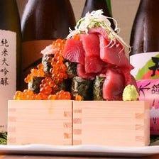 【大漁こぼれ寿司コース】イクラとマグロの大漁こぼれ寿司&大粒牡蠣付全10品!3時間飲み放題4400円(税込み)