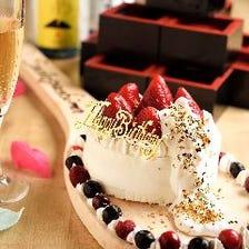 誕生日記念日にデカしゃもじケーキ♪