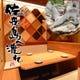 全席個室×旬鮮魚×新潟地酒 佐渡ヶ島へ渡れ 名駅店