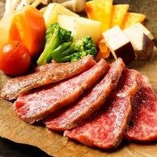 宮崎牛と季節野菜の朴葉焼き~金山寺味噌添え~