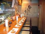 とも吉 西中島店