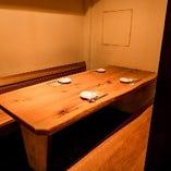 テーブル席半個室(3~6名様)