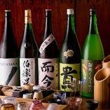日本酒はお好きな酒器をお選びいただけます