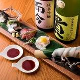 日本酒に合う酒の肴を多数ご用意