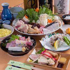 クエ鍋・くじら料理 ごちそう館 紀文 和歌山駅前店