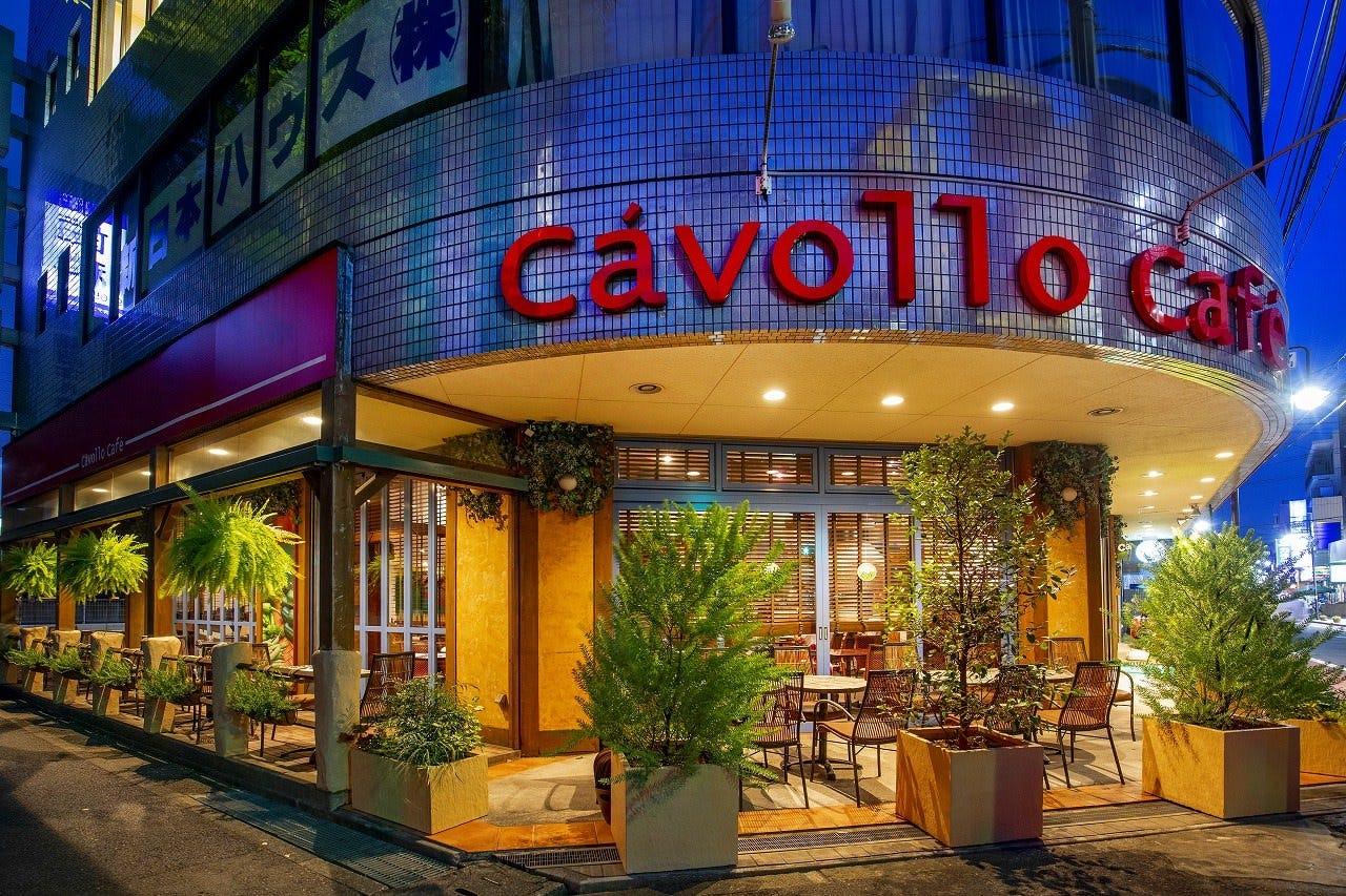Cavollo Cafe