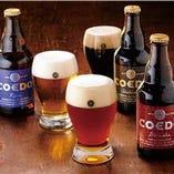 地ビールのCOEDOビールで乾杯♪