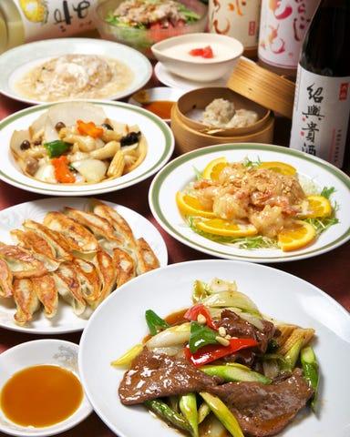 中華レストラン 珍龍  こだわりの画像