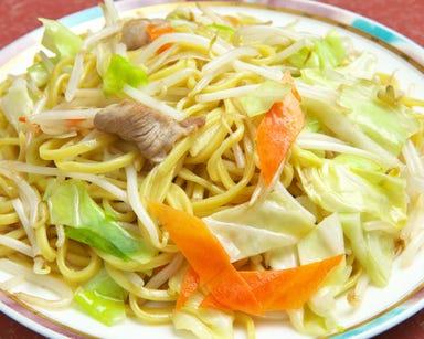中華レストラン 珍龍  メニューの画像