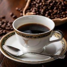厳選のコーヒー「トアルコトラジャ」