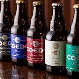 川越観光のお供にCOEDOビールを