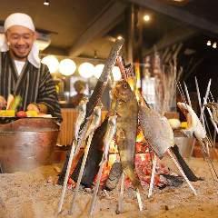 北海道と薩摩の原始焼 みなとや