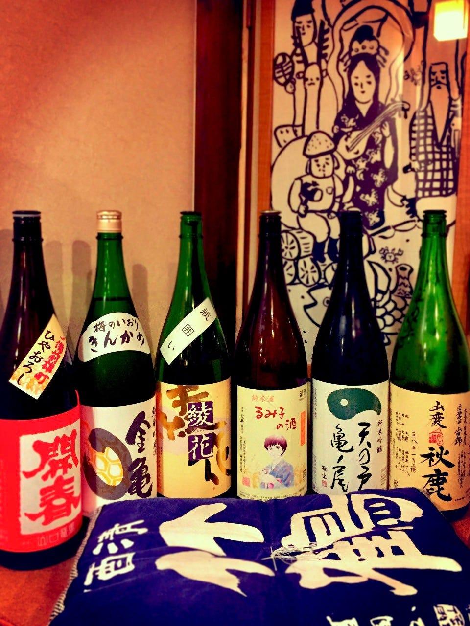 当店は日本酒専門店です