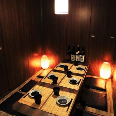 全席個室 居酒屋 漁火‐いさりび‐ 博多駅前店 メニューの画像