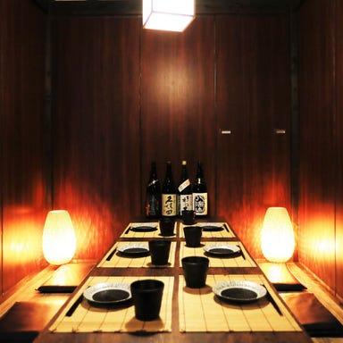 全席個室 居酒屋 漁火‐いさりび‐ 博多駅前店 店内の画像