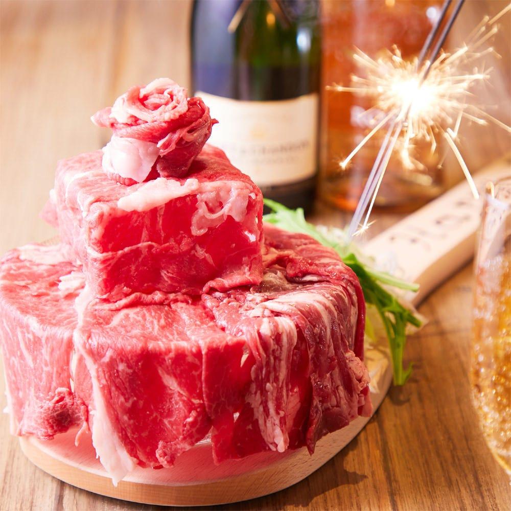 【記念日に♪】肉ケーキ付アニバーサリーコース全9品3時間飲み放題付3500円